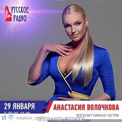 http://img-fotki.yandex.ru/get/64820/348887906.63/0_151a0d_cbe747c1_orig.jpg