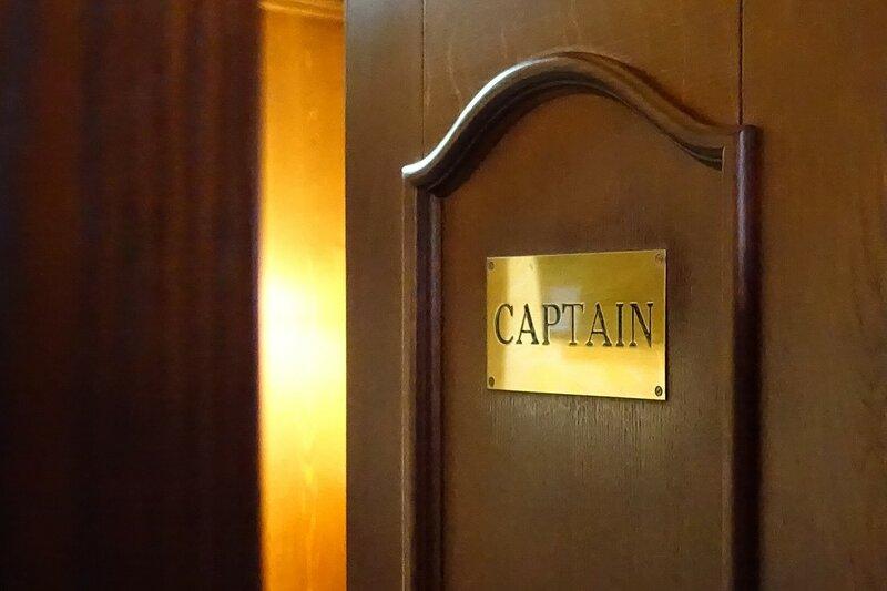 Каюта капитана на барке Крузенштерн
