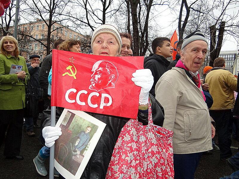 За СССР.
