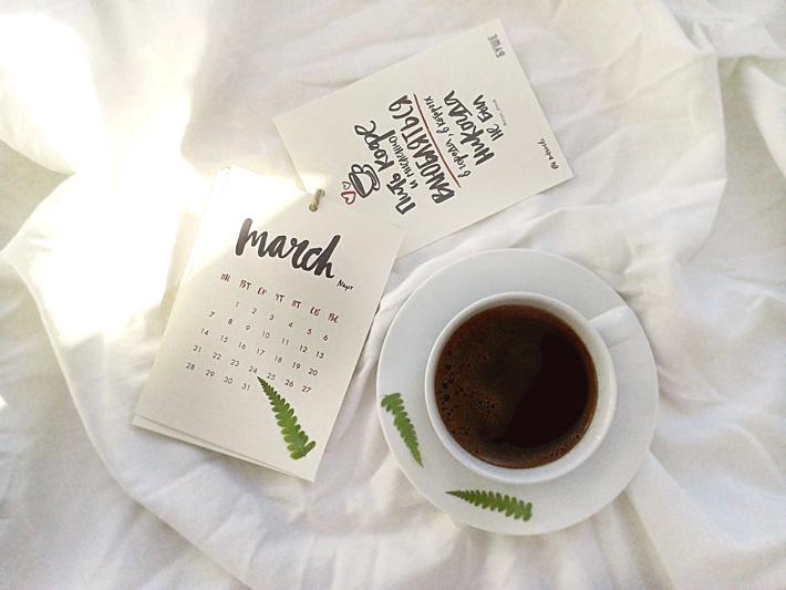 кофе, март