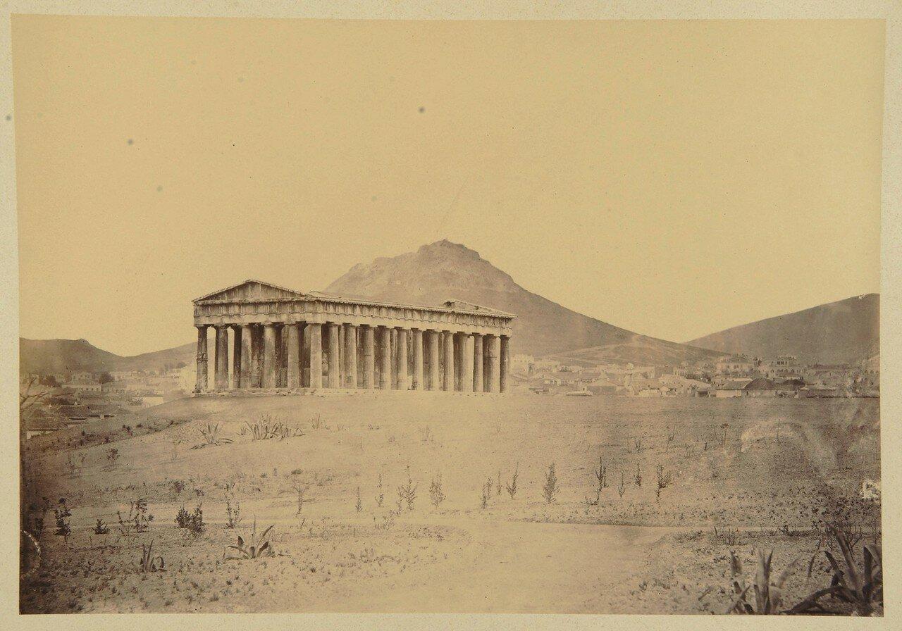 1862. Храм Гефеста
