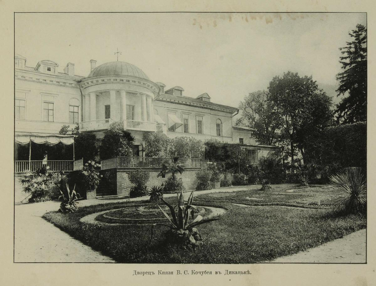 Окрестности Полтавы. Дворец В.С. Кочубея в Диканьке