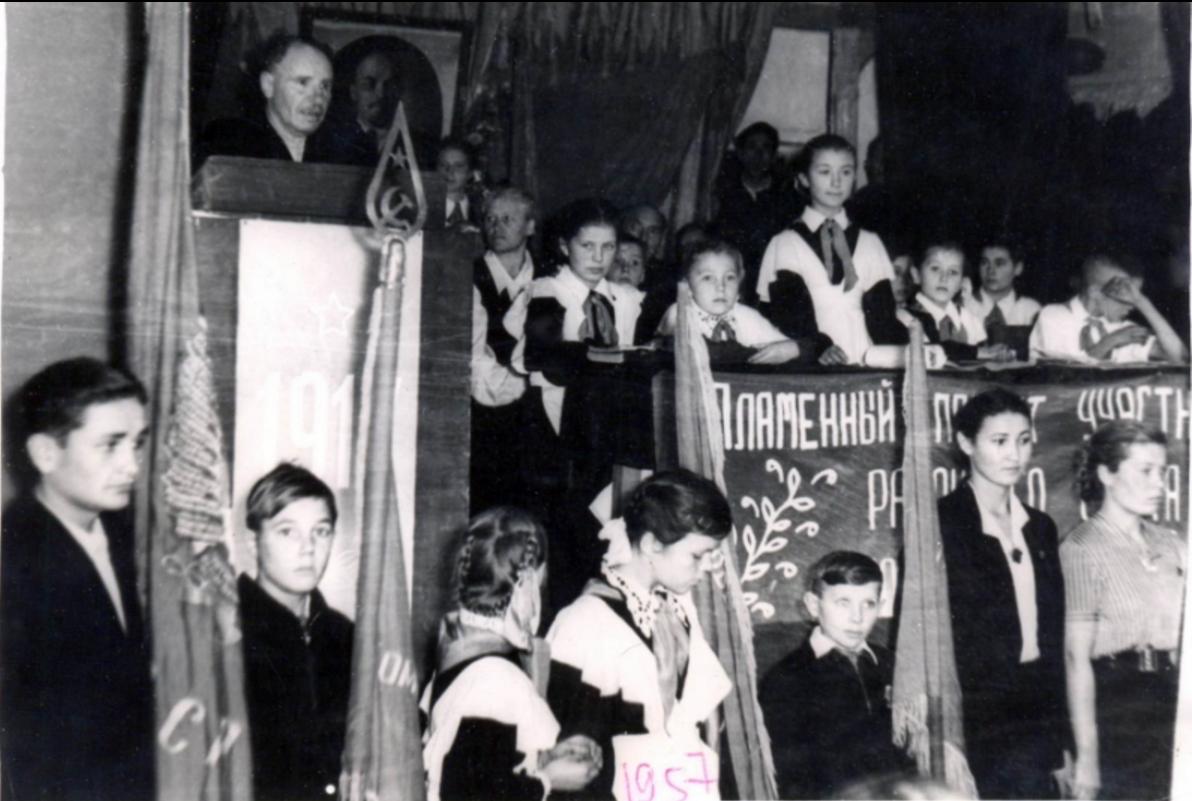 Районный пионерский слет 1957 года