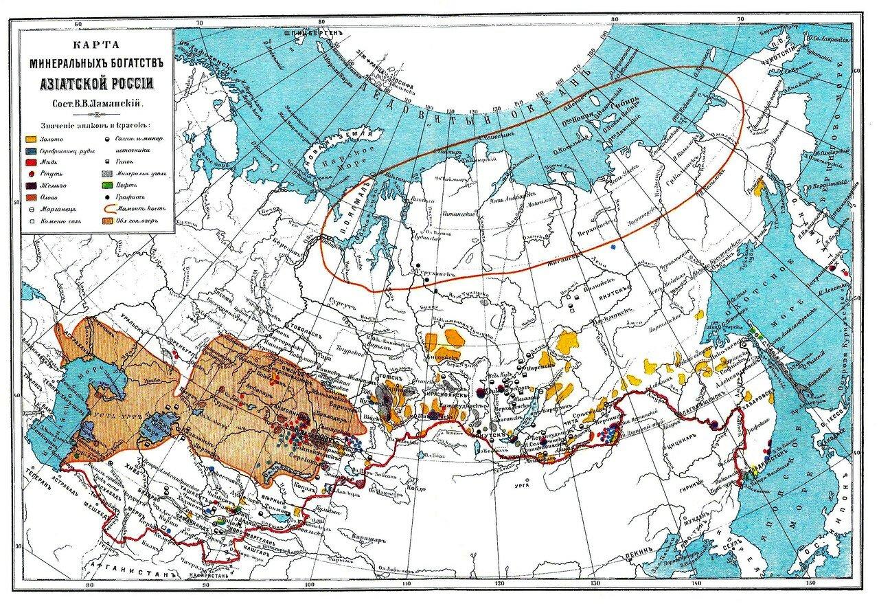 17. Карта минеральных богатств Азиатской России