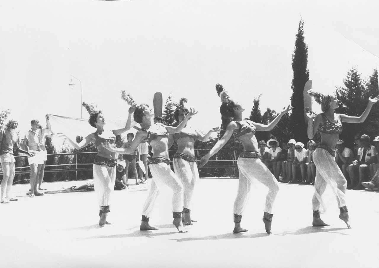 1969. Танец наложниц. Алушта