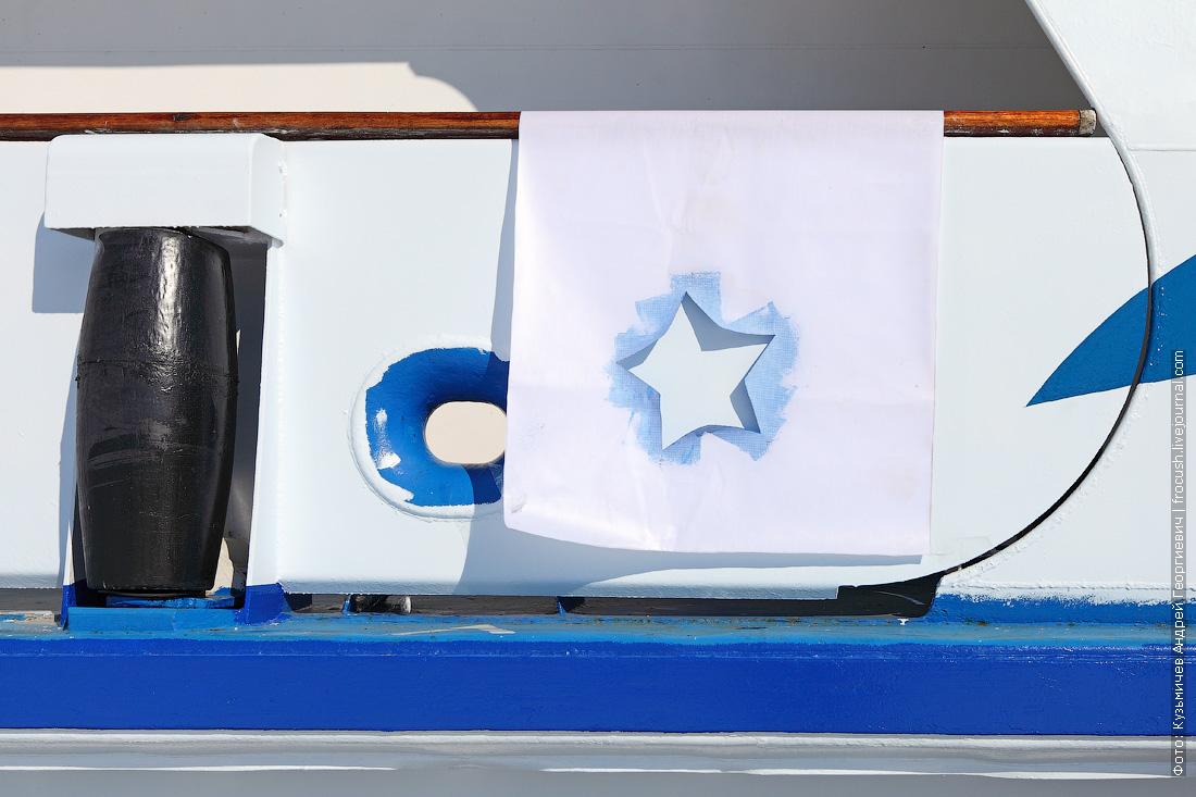 теплоход Дмитрий Фурманов в фирменной раскраске Инфофлота