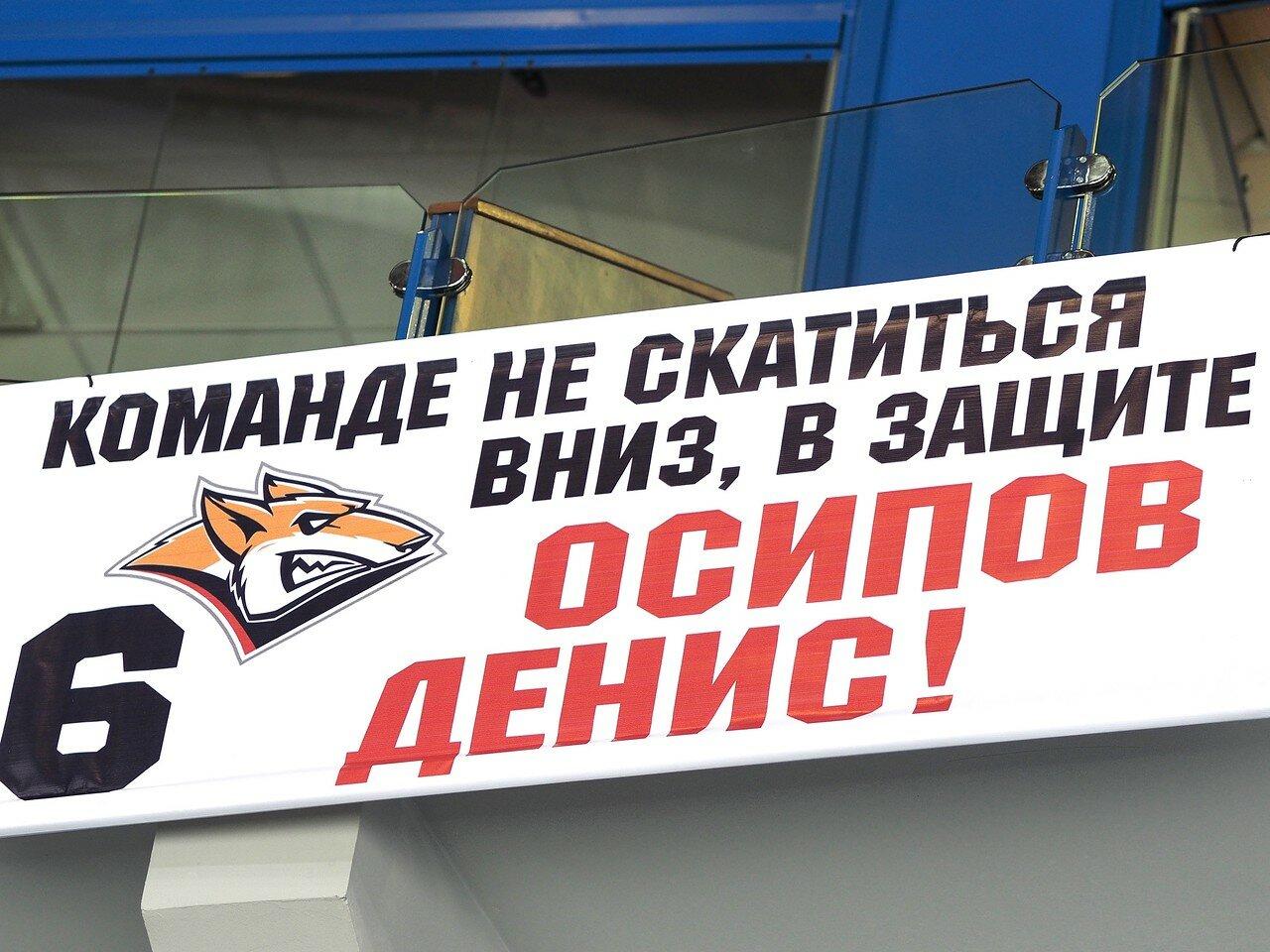 162Восток 1/2 плей-офф Металлург - Сибирь 08.03.2016