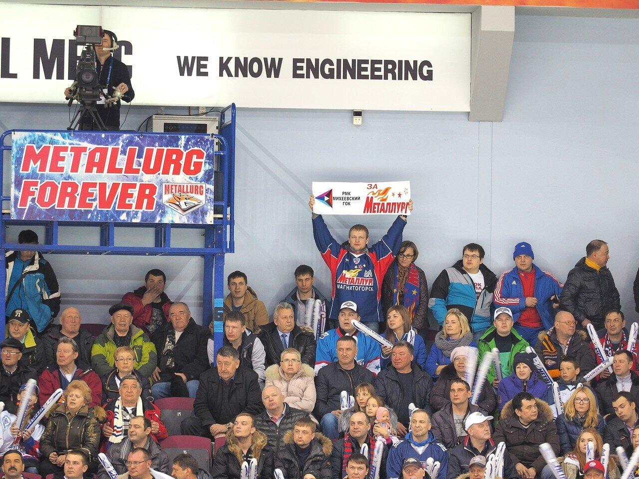 67Плей-офф 2016 Восток 1/2 Металлург - Сибирь 16.03.2016