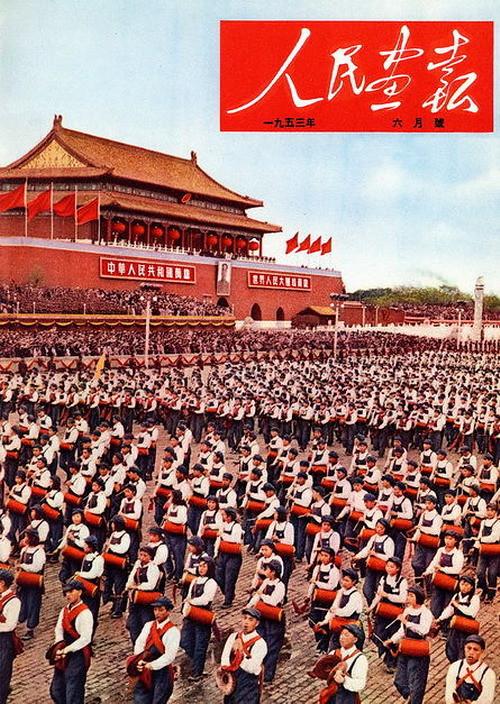 1953-6 Первомайский парад.jpg