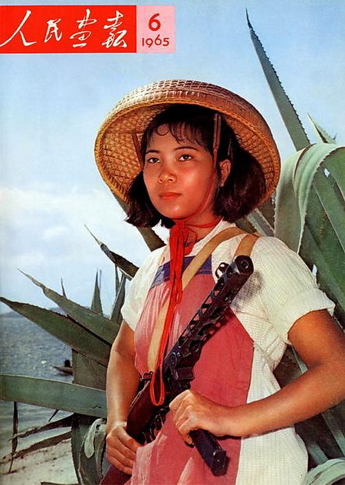 1965-6 женская милиции.jpg