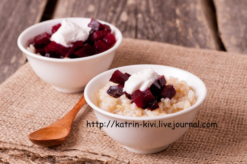 rice with beet and sour cream