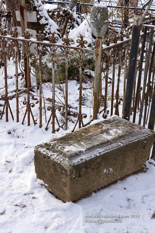 Старинные надгробия на Кубинском кладбище, МО