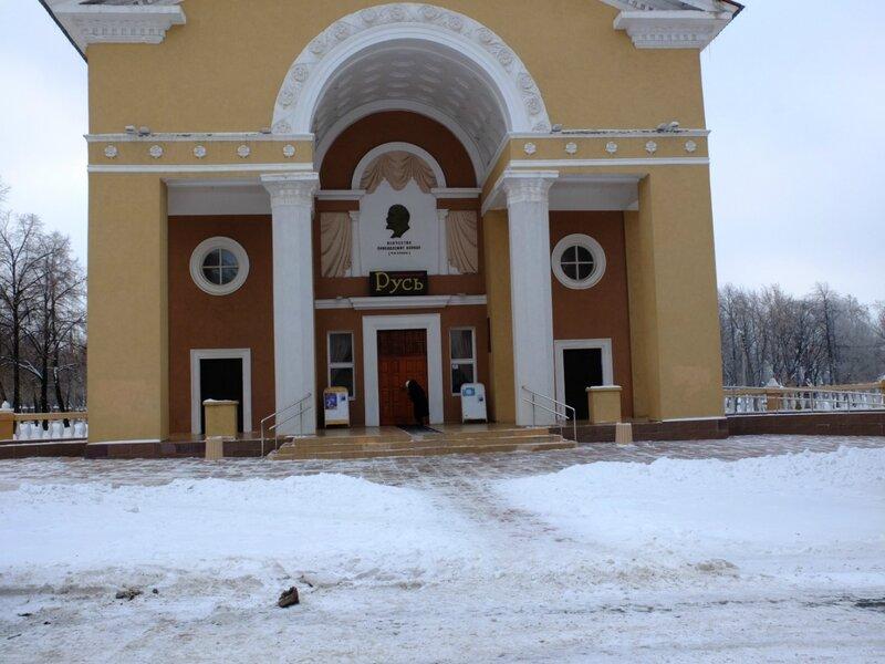 Новокуйбышевск 157.JPG