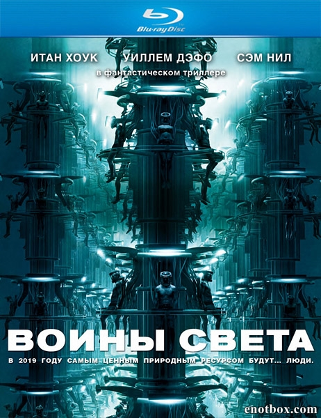 Воины света / Daybreakers (2009/BDRip/HDRip)
