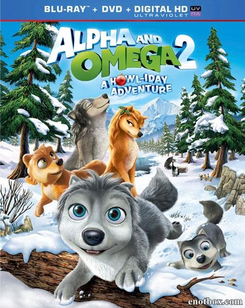 Альфа и Омега: Приключения праздничного воя / Alpha and Omega 2: A Howl-iday Adventure (2013/BDRip/HDRip)