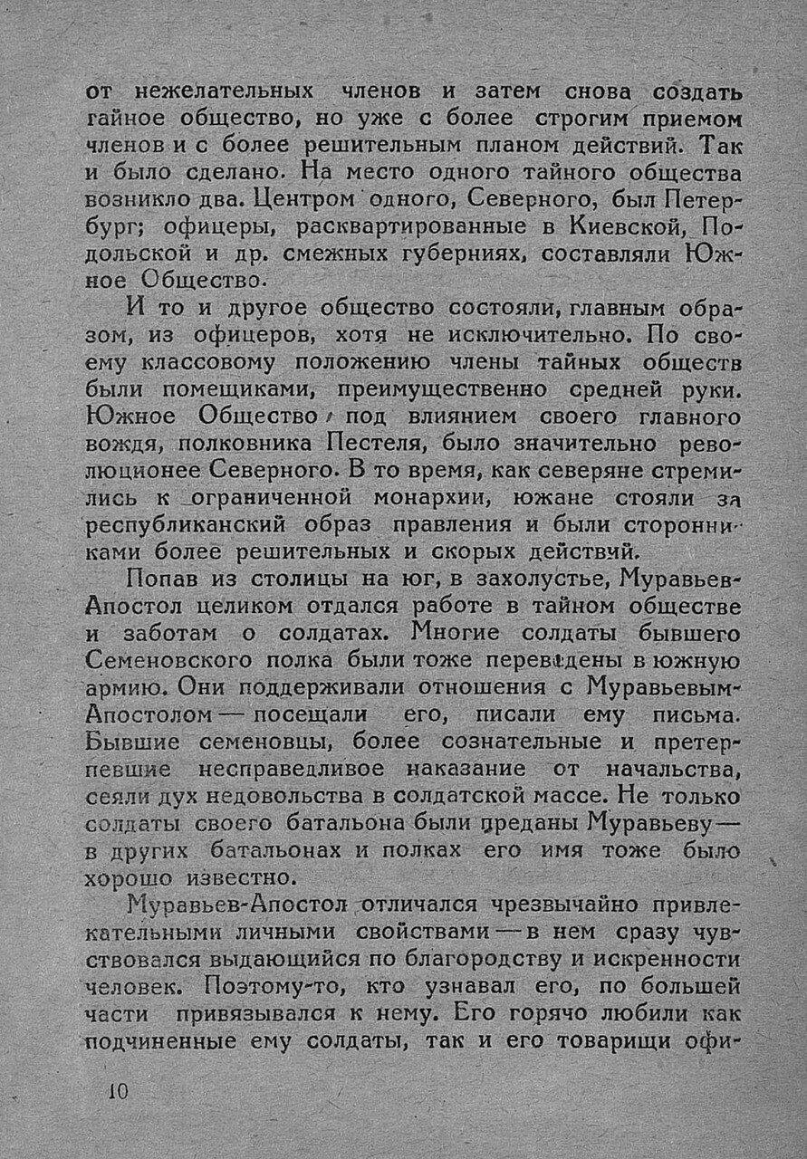 https://img-fotki.yandex.ru/get/64827/199368979.4/0_19bf59_a79e254e_XXXL.jpg
