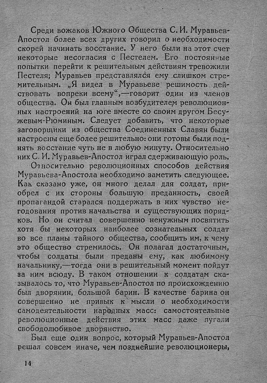 https://img-fotki.yandex.ru/get/64827/199368979.4/0_19bf5d_eb6e4c14_XXXL.jpg