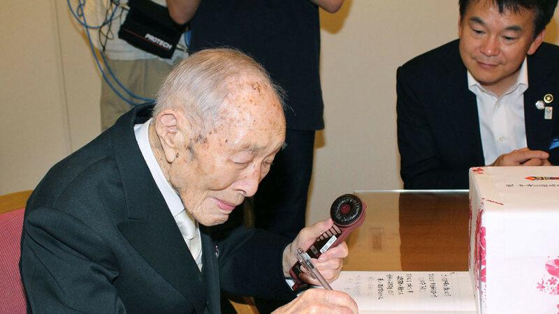 Самый старый мужчина в мире: японцу исполнилось 111 лет 0 13c2af dce2ca87 XL