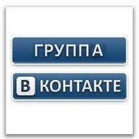 """Моя группа вКонтакте """"Одежда для кукол"""""""