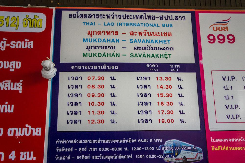 Расписание автобуса из Мукдахана в Саваннакхет