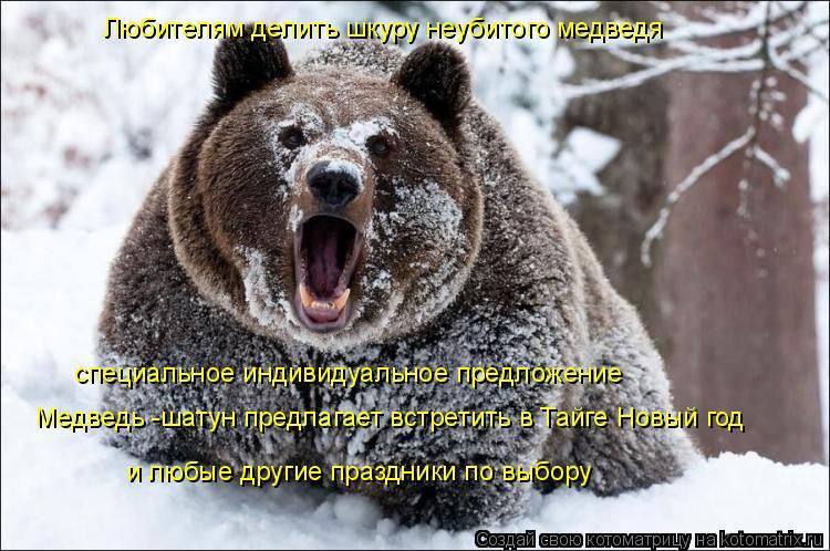http://img-fotki.yandex.ru/get/64827/236155452.2/0_14acec_c6710b78_orig.jpg