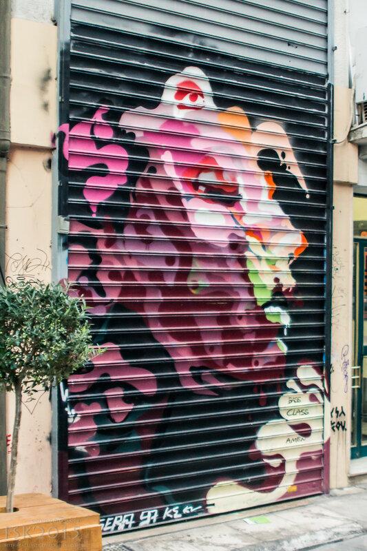 Athens_graff-22.jpg