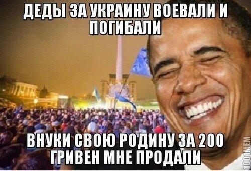 Хроники триффидов: Кто на самом деле любит Украину
