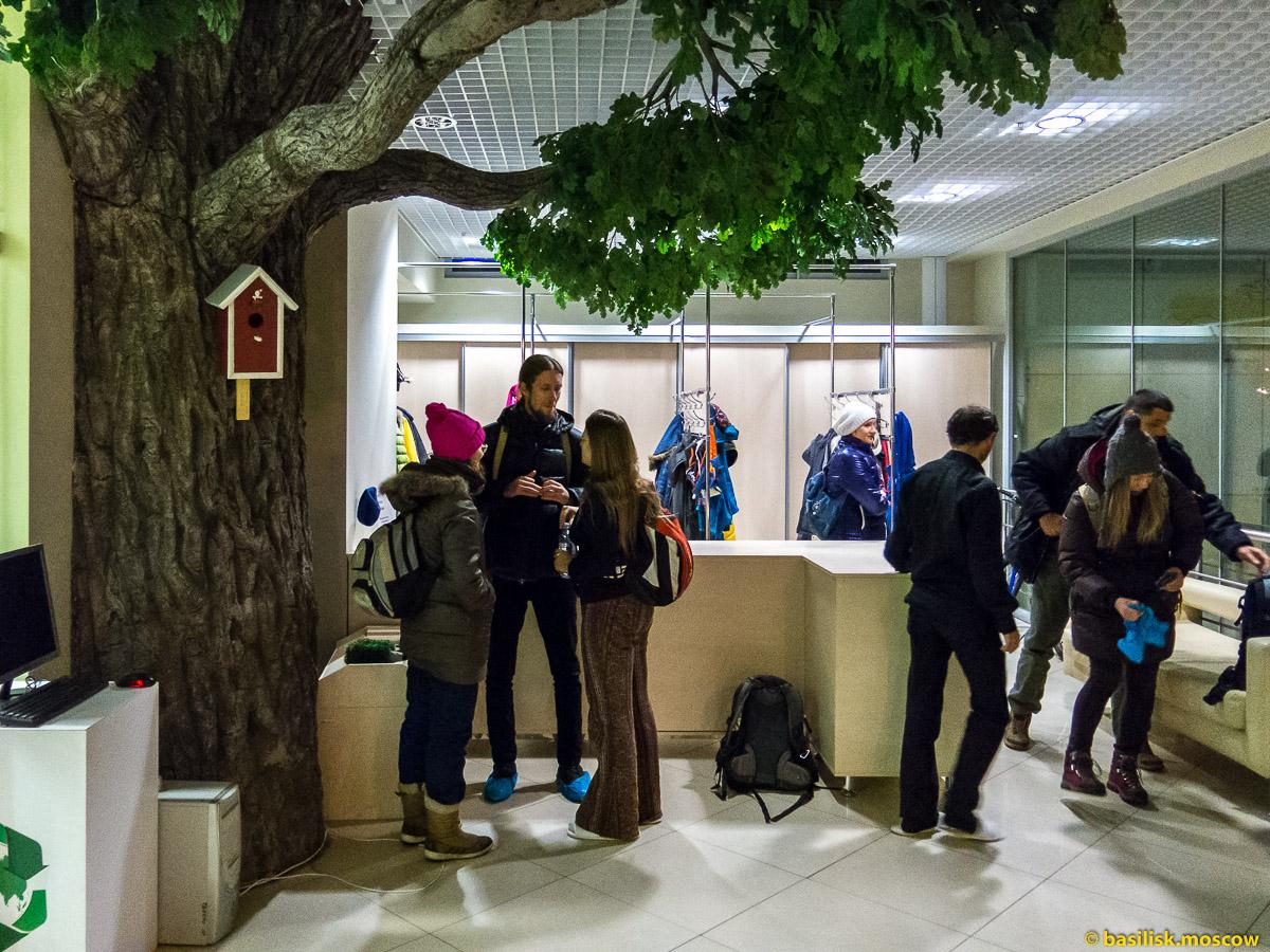 Экоцентр Воробьёвы горы. Путешественник, журналист и режиссёр Виктор Аспидов рассказывает о путешествии в Исландию. 15 декабря 2015.