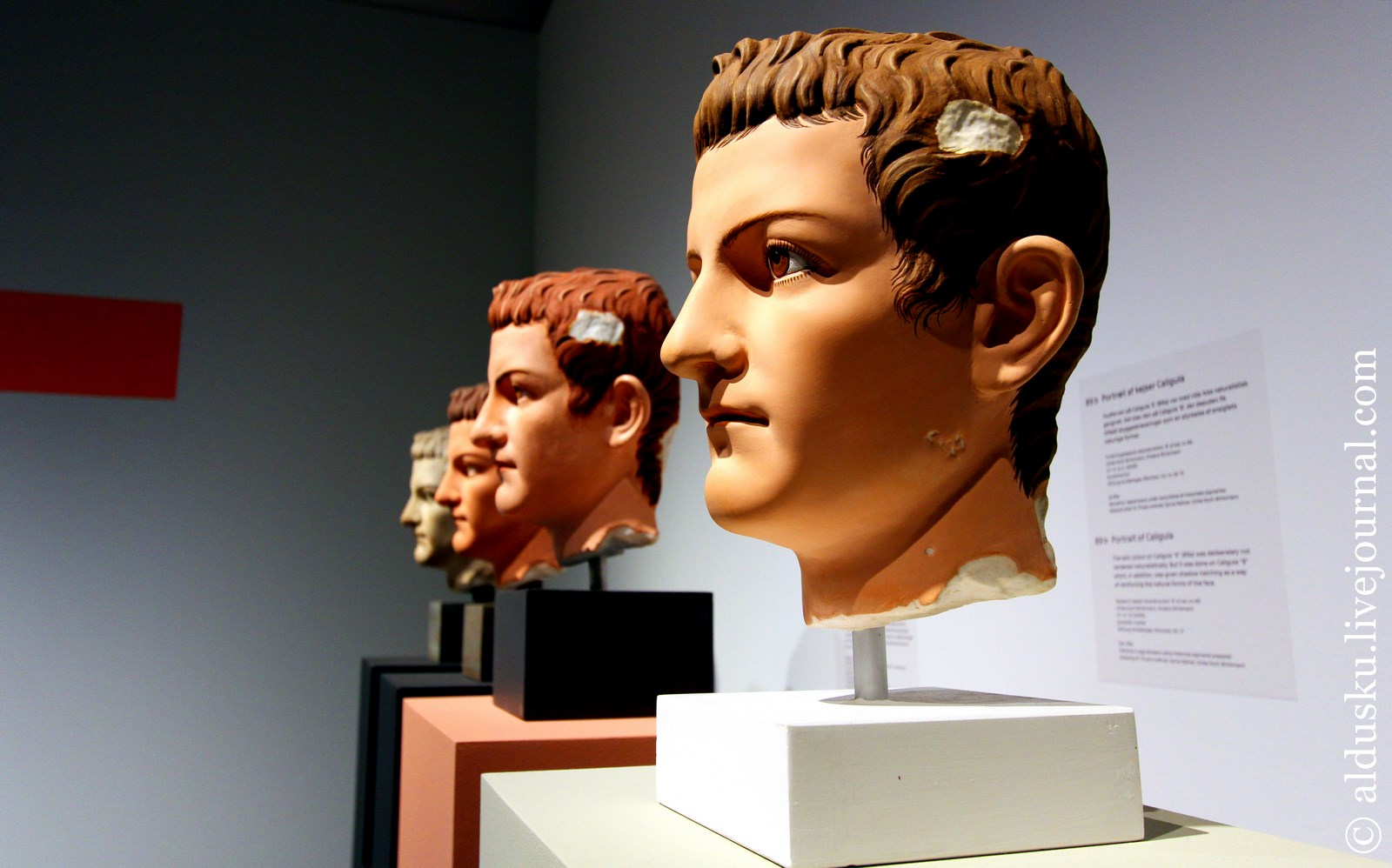 3. Калигула