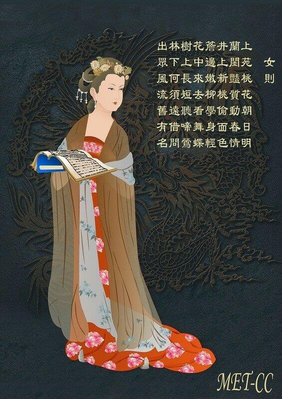 Чжансунь - заботливая и мудрая императрица