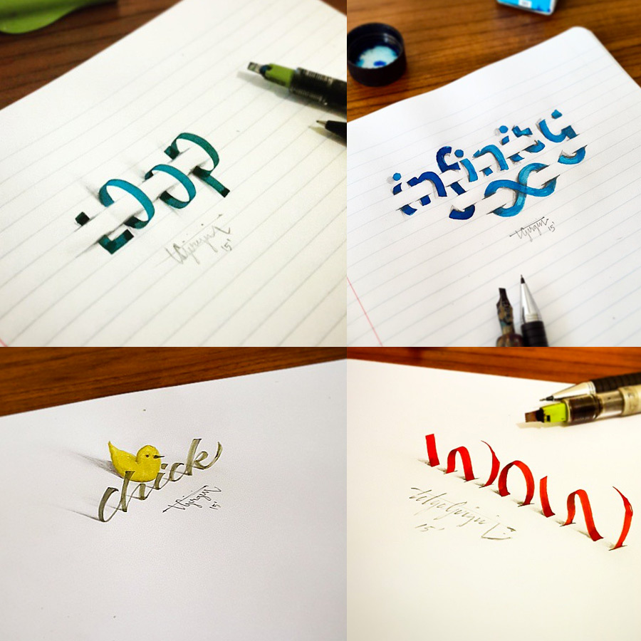 New 3D Calligraphy Exercises by Tolga Girgin