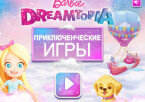 ����� ���� ����������� (Barbie dreamtopia)