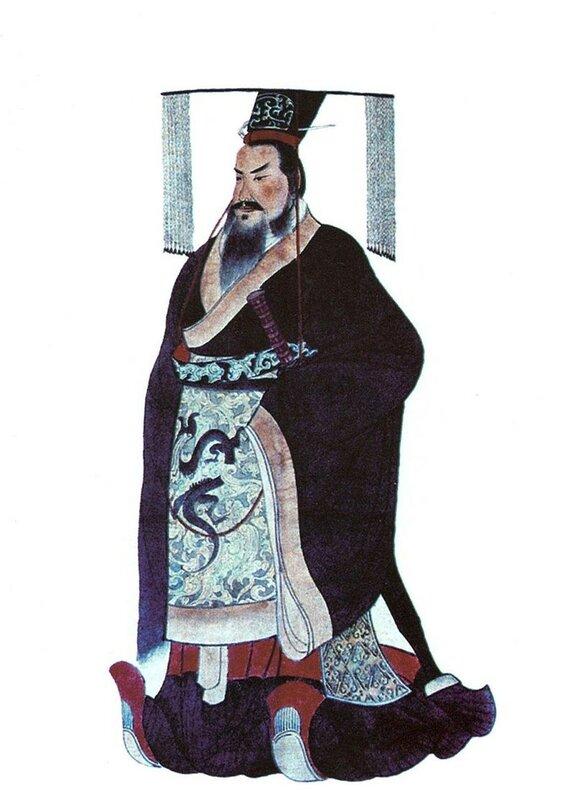 Цинь Шихуанди Qinshihuang.jpg