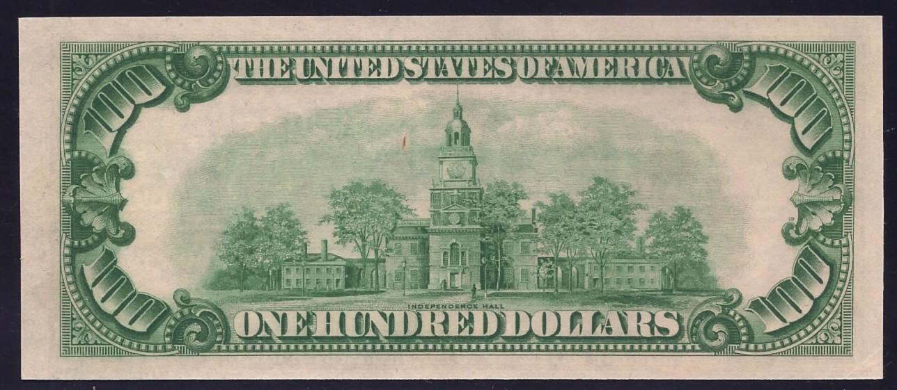 США, 100 долларов, 1928