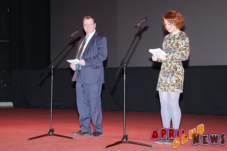 Эдриан МакДэйд