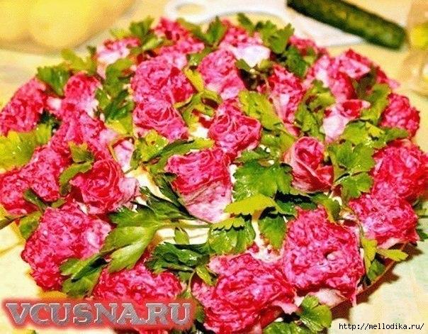 Салат-розы.jpg