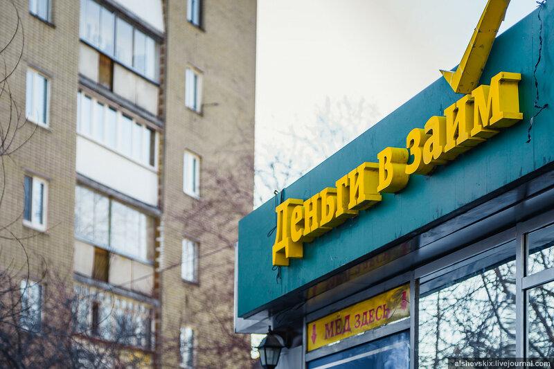 Как и обещал, попытаюсь запретить микрокредитование в России. Окончательно и бесповоротно