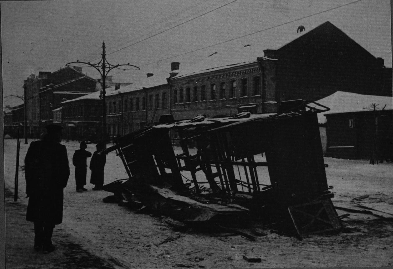 728. Последствия Декабрьского восстания. Миусы. Декабрь 1905