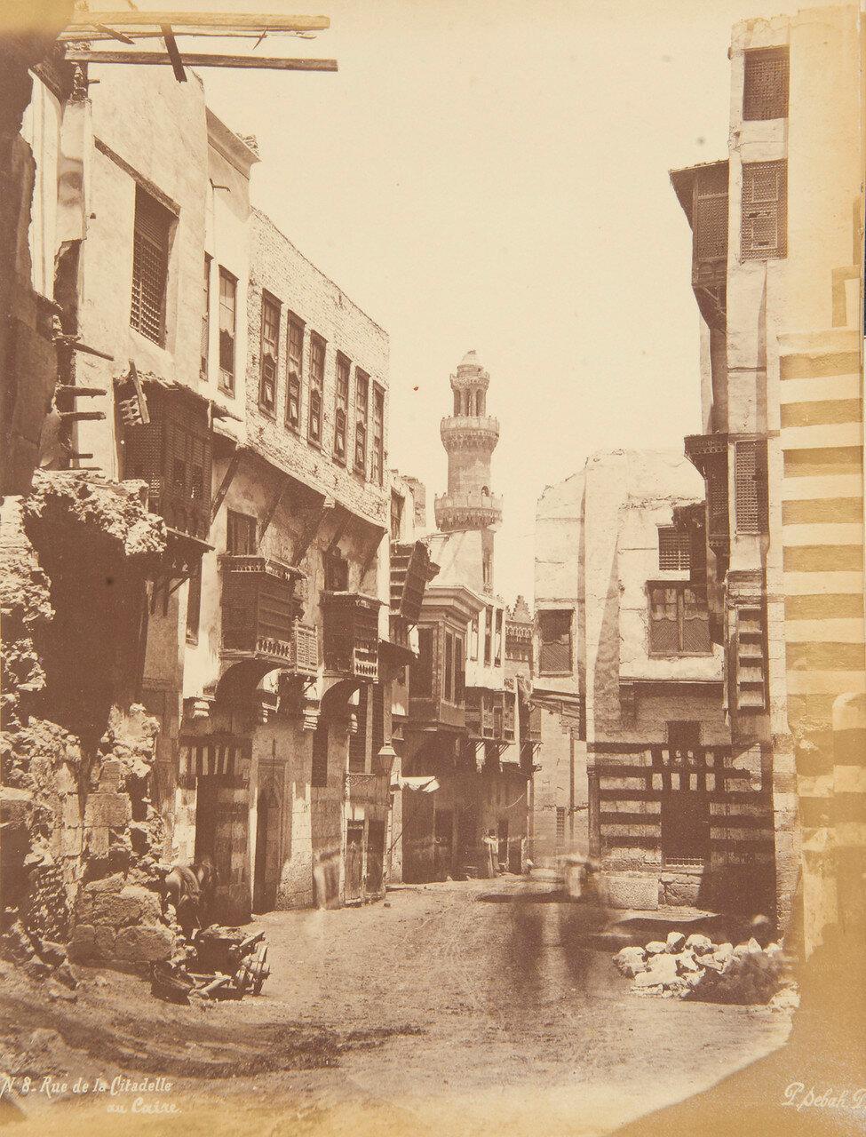 Каир. Улица Цитадели. 1875-82