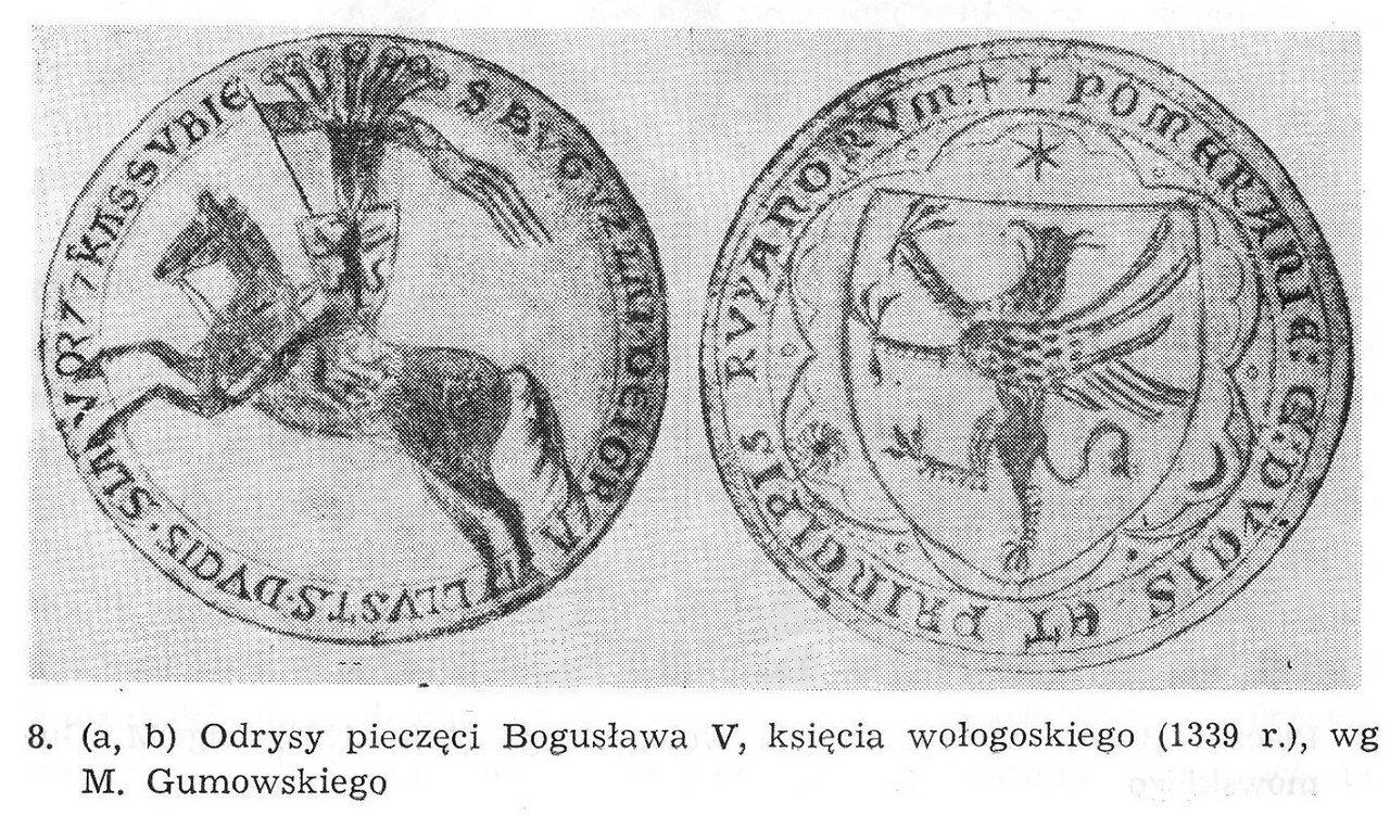 Печать Богуслава V
