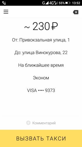 0_b98a8_89d965d_orig.jpg