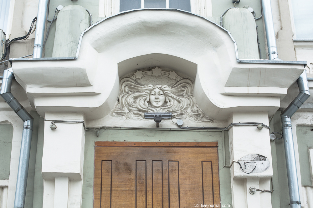 Москва. Барельеф Лорелеи