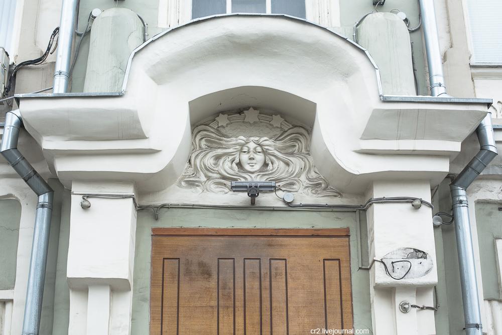 Moscow. Lorelei bas-relief