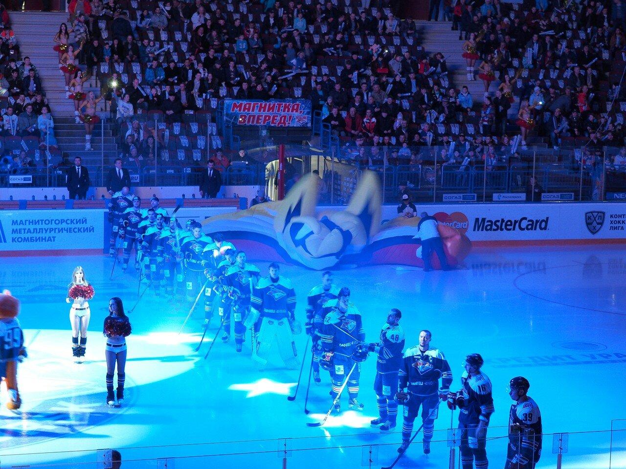 46Восток 1/4 плей-офф Металлург - Автомобилист 01.03.2016