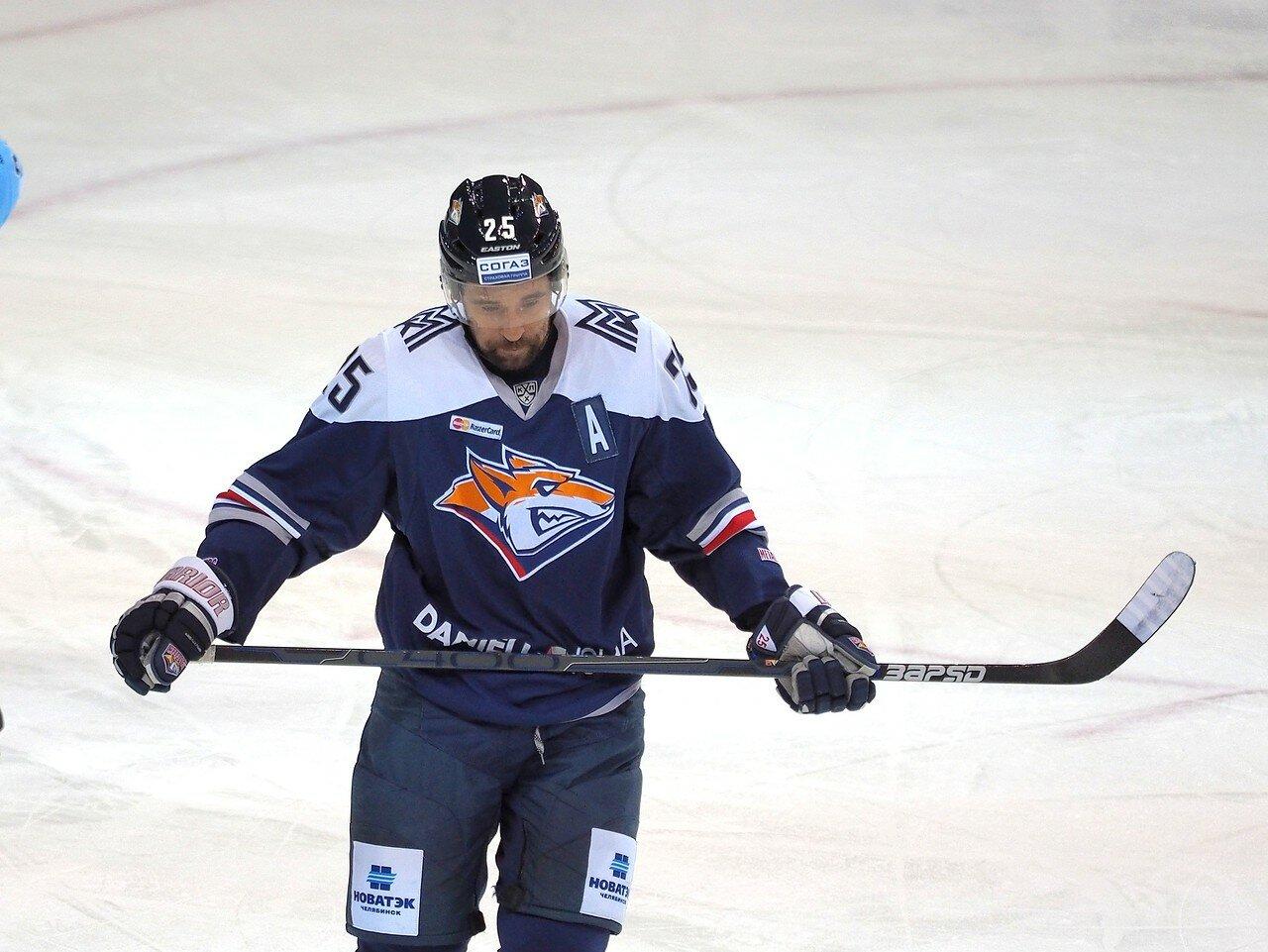 118Восток 1/2 плей-офф Металлург - Сибирь 08.03.2016