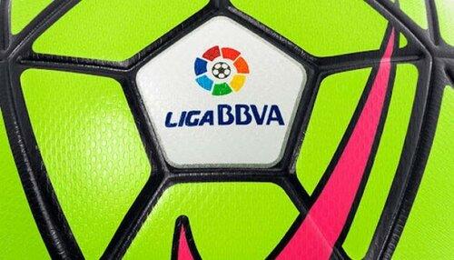 Матч мадридского «Реала» с «Бетисом» сыгран вничью