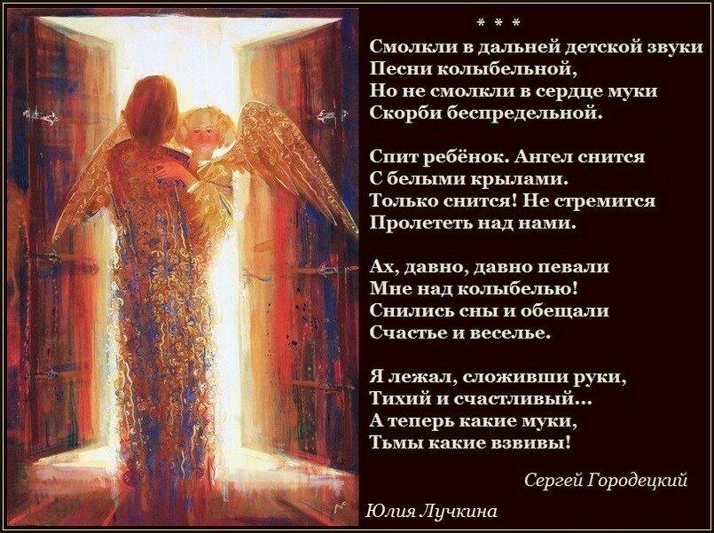 Городецкий - Лучкина