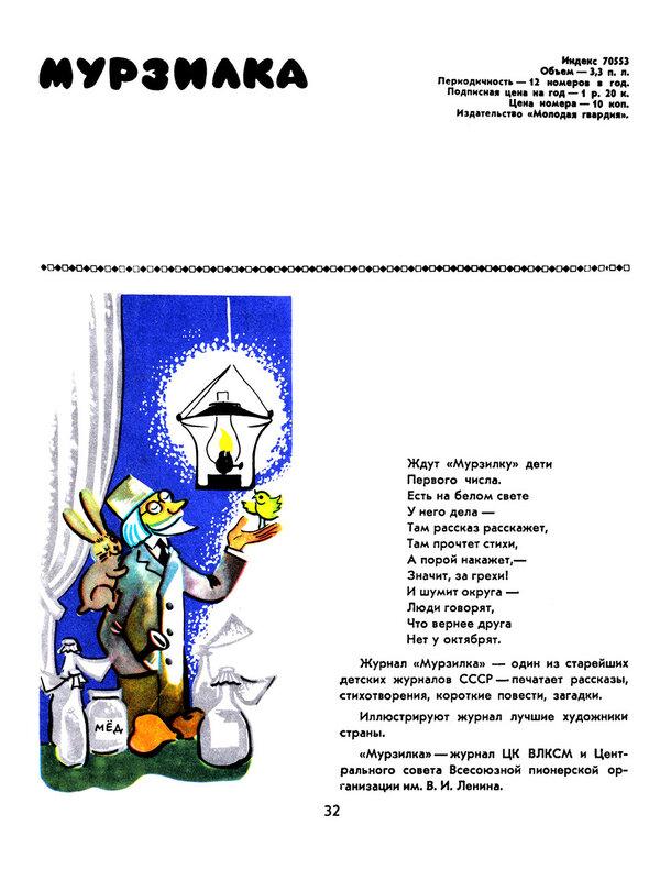 kj32.jpg