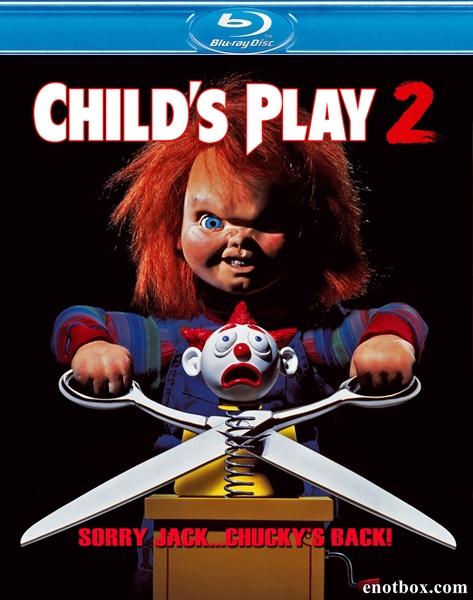 Детские игры2 / Child's Play2 (1990/BDRip/HDRip)