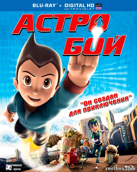 Астробой / Astro Boy (2009/BDRip/HDRip)